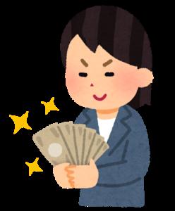有給休暇で得たお金を見て喜ぶ女性の画像