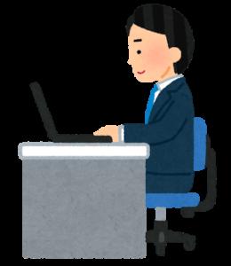 離職票等の退職後に必要な書類はどう手配すれば良いの?