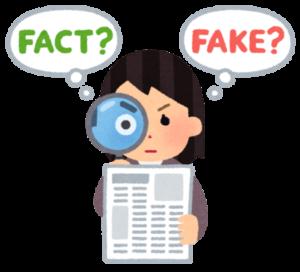 退職代行の評判やランキング、口コミって信用できるの?_注意点